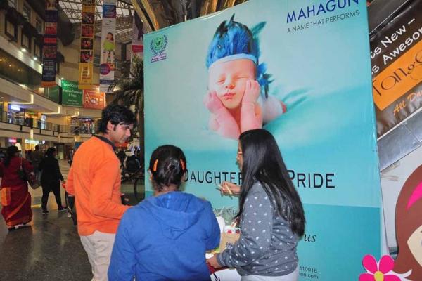 my-daughter-mahagun-40A218BE2E-DF23-16E6-0E87-25905DBD816A.jpg