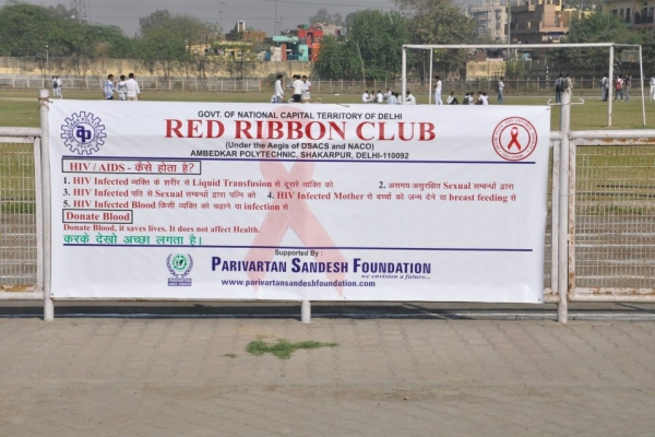 redribbon11438B506-313A-0F75-F771-22510AA485D0.jpg