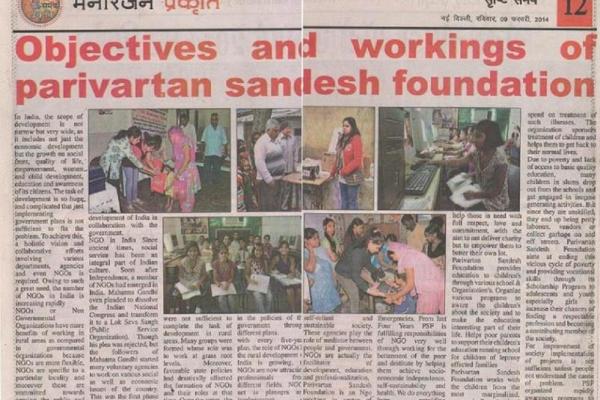 news-paper-article-1CF96B7C1-3556-729A-5472-59ED2AC9D0D7.jpg